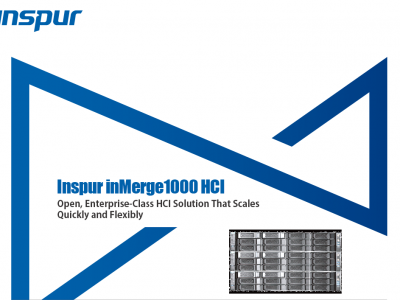Nutanix認定メーカInspur社は、Nutanix Authorized Partner認定を受け、inMerge1000の発売を開始致します。