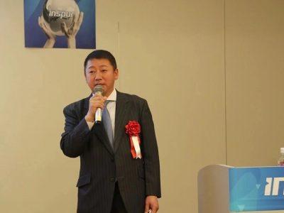 Inspur Japanが「一緒に、さらに先へ」パートナー新年会を開催