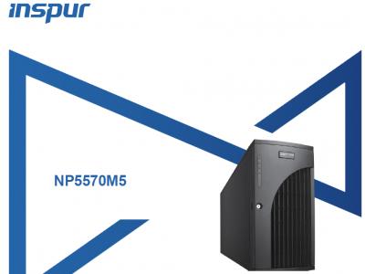 INSPUR 新製品 NP5570M5