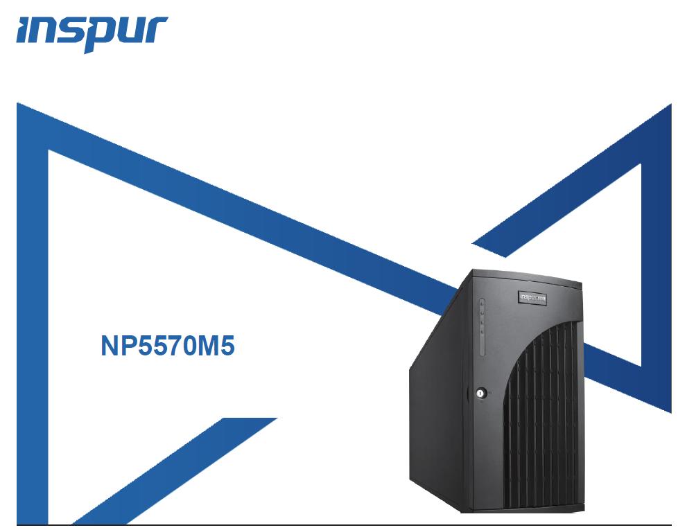 部門レベルのアプリケーション向けに設計された双方向タワーサーバー NP5570M5