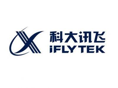 iFLYTEK(科大訊飛股份有限公司)と機器販売&音声文字変換開発業務提携契約締結