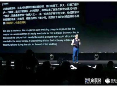 日経記事☆「iFLYTEK科大訊飛」中国 AIが翻訳 多言語字幕をリアルタイムで表示